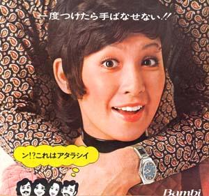 かゆい時にはウナコーワ と言うコマーシャルソングが、この年1971年から新しくなった。 ♪かいか